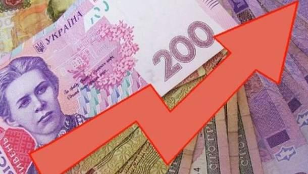 Реальна зарплата в Україні зросла