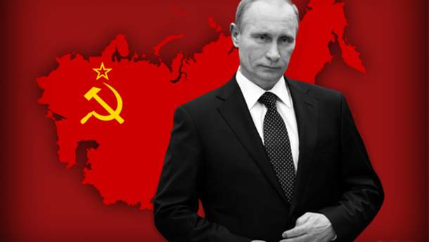 Росія поступово відкочується в стан СРСР, заявив Боровий