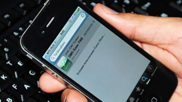 Киберполиции предупредила о новых схемах смс-мошенничества