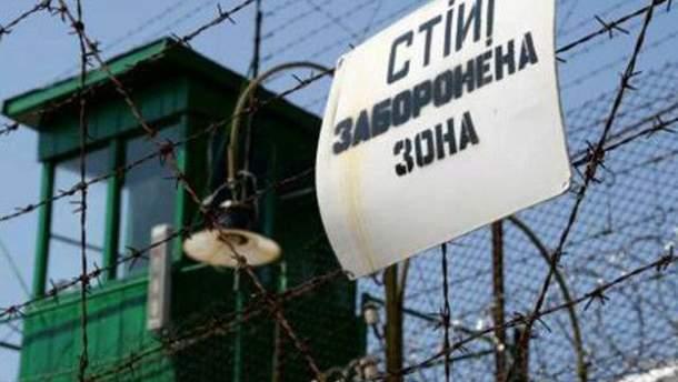 Суд на 9 років ув'язнив Васильця і Тімоніна
