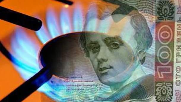 Ціна на газ у 2017 році не зросте