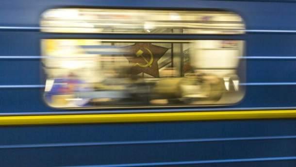 """На вихід не працюватиме станція метро """"Дорогожичі"""""""