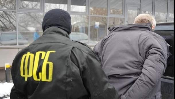 В Крыму ФСБ заявила о задержании двух шпионов в пользу Украины