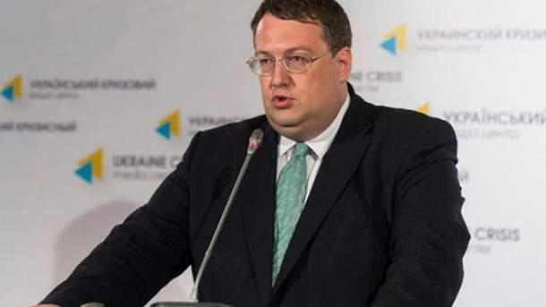 Взрывы в Калиновке: Геращенко заявил о наличии в Украине всего 5 похожих складов