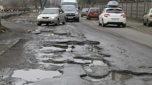 Україна опинилася в кінці світового рейтингу якості доріг