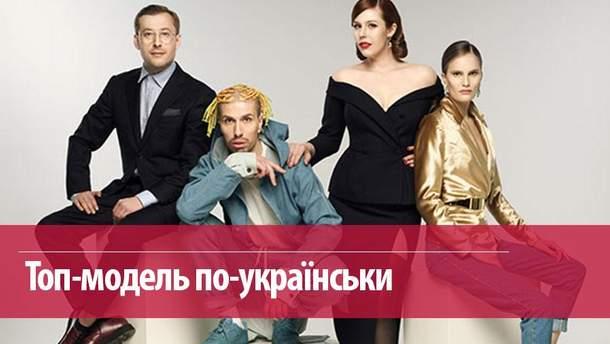 Топ-модель по-українськи 4 сезон 5 випуск