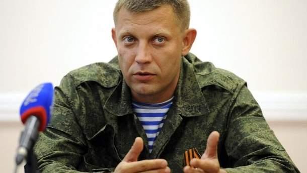 Захарченко побоюється введення миротворців ООН на Донбас