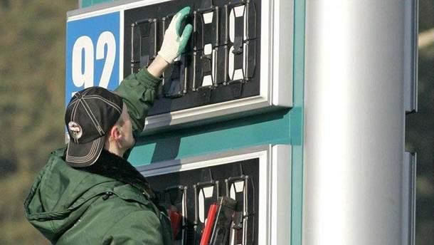 Ціна на бензин змінюється ледве не щодня