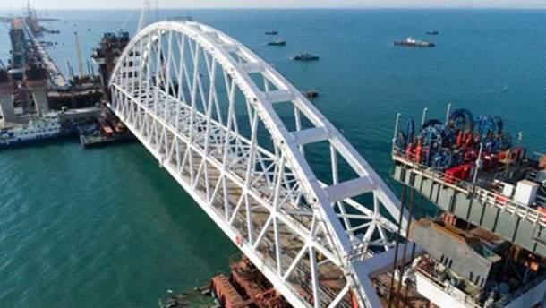 Україна подасть до суду на РФ через шкоду від будівництва Керченського мосту