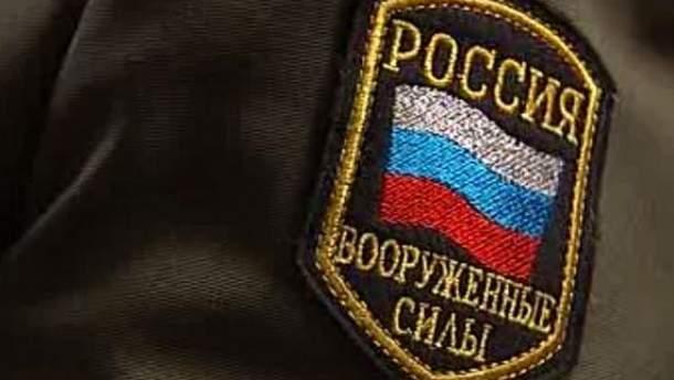 Российский военнослужащий убил 3 своих коллег