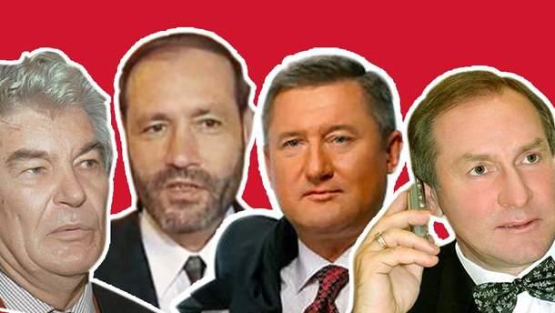 Вбиті депутати: Щербань, Гетьман та інші