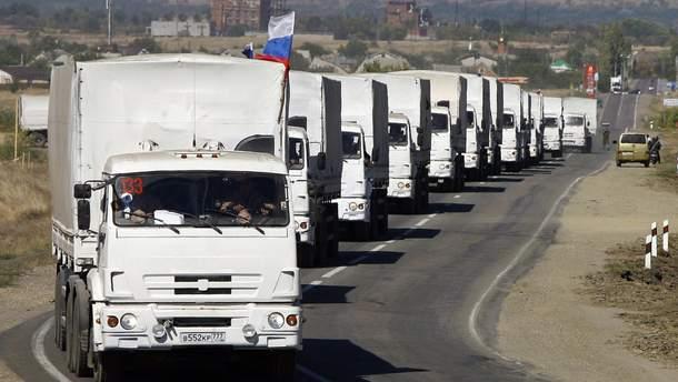 """Так называемый """"гумконвой"""", который Кремль направляет на Донбасс"""