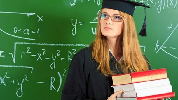 Студентські стипендії в Україні