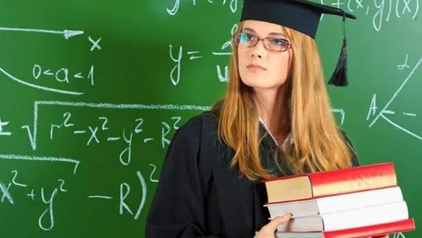 Студенческие стипендии в Украине