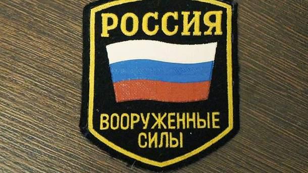 В России убит военный, расстрелявший сослуживцев