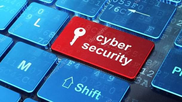 Кіберзахист для України оплатить США