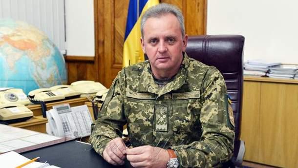 Муженко заявив про сумісність батальйонів України з військами країн НАТО