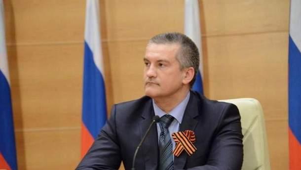 Аксенов не послушал приказ Москвы