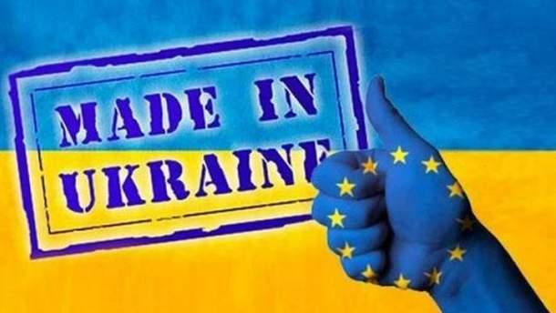Почали діяти торговельні преференції, надані Україні Євросоюзом