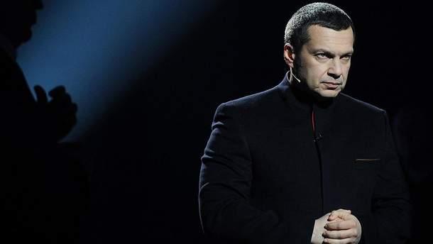 Пропагандист Кремля Володимир Соловйов