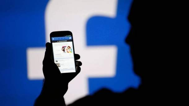Facebook передаст доказательства российского следа