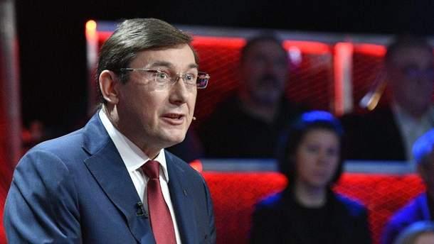 Луценко рассказал, что в судах находятся 4200 дел на взяточников