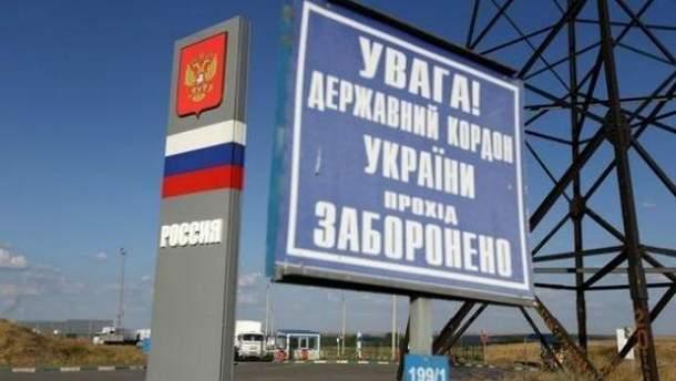 Пограничника убили на украино-российской границе