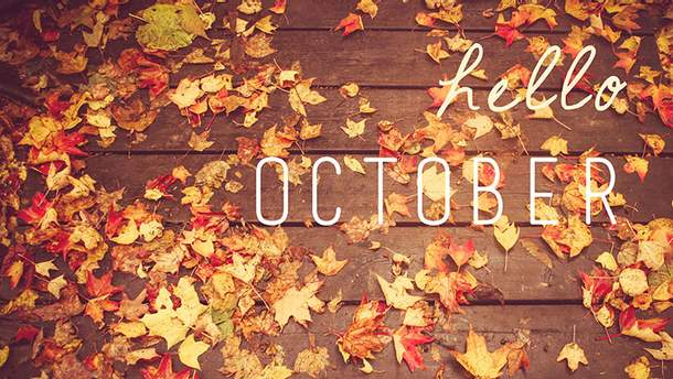 Что делать в октябре: идеи