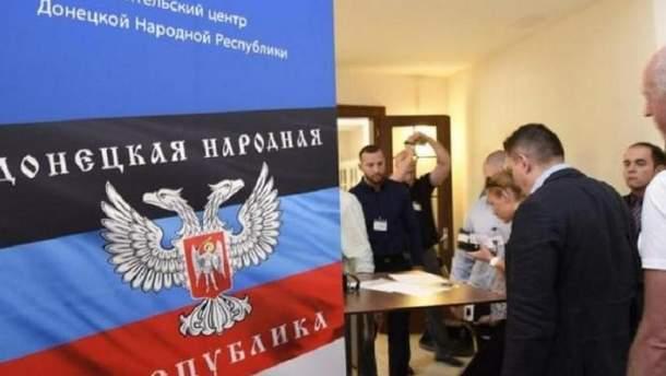 Українська діаспора вимагає від влади Франції закрити представництво