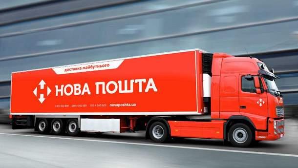 """""""Новая почта"""" снижает тарифы"""