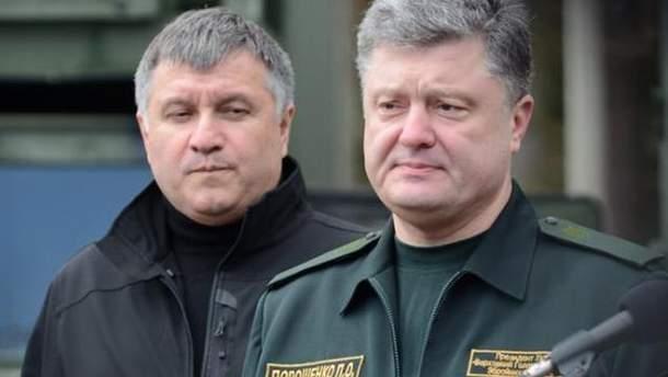 Между Порошенко и Аваковым существует конфликт, заявил Геращенко