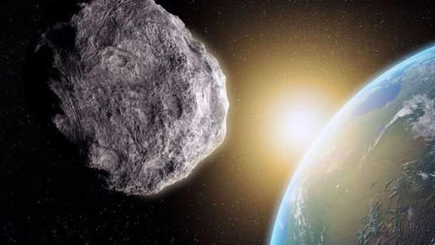 Близько до Землі пролетів астероїд, розміром як автобус