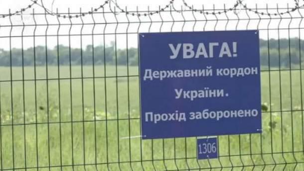 Чеченці спробували прорватись через кордон в Україну