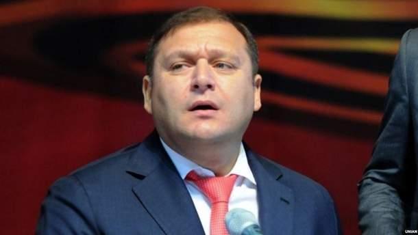 """Михайло Добкін більше не у """"Опозиційному блоці"""""""