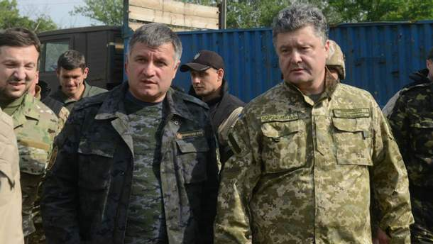 Арсен Аваков і Петро Порошенко