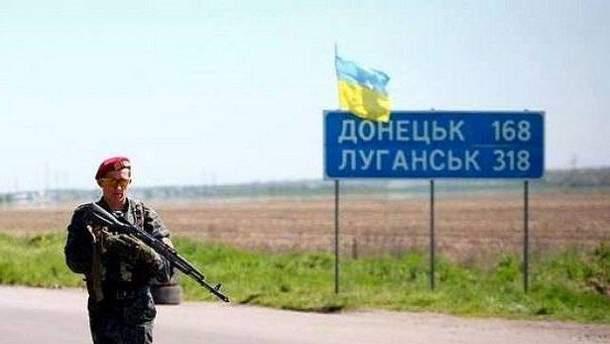 Проект закона о реинтеграции Донбасса должен представить Президент 4 октября