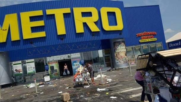 """У мережі показали приголомшливе фото гіпермаркета """"Метро"""" у Донецьку"""