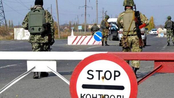 """ФСБ схватила на """"границе"""" с Крымом украинца"""