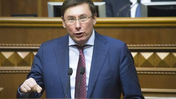 Луценко розповів, що 46 податківців підозрюють у розкраданні 100 мільярдів гривень
