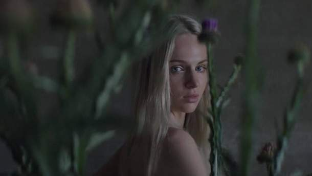 Кліп Lime від Latexfauna