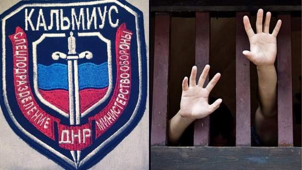 """Боевик """"ДНР"""" приговорен к 9 годам лишения свободы"""