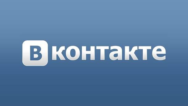 """""""Вконтакте"""" вилетіли з топ-10 найпопулярніших сайтів в Україні"""