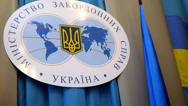МЗС України вимагає від Росії скасувати призов на військову службу в Криму