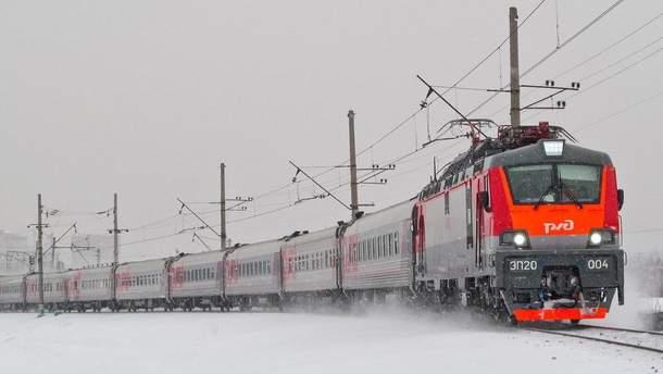 Російські поїзди будуть курсувати в обхід України