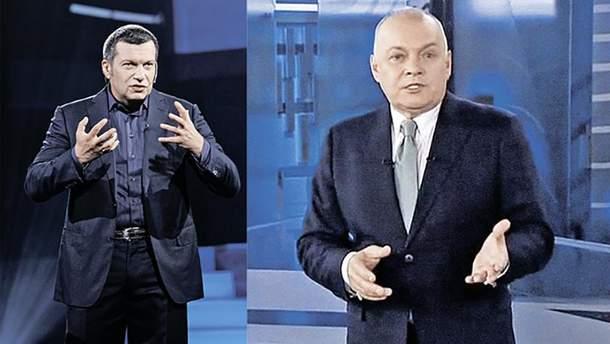 Пропагандисти Кремля Володимир Соловйов і Дмитро Кісельов