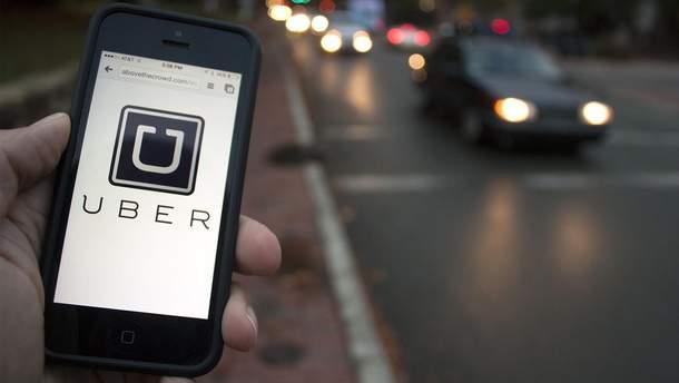 Нові зміни від Uber