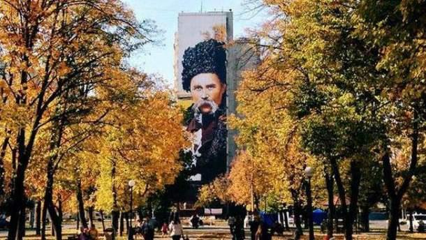Гигантский портрет Тараса Шевченко украсил многоэтажку в Харькове