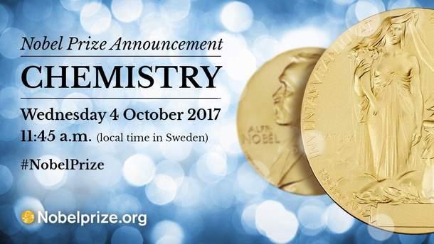 Нобелівська премія 2017 з хімії – лауреати