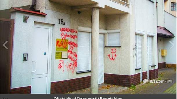 У Польщі вандали понищили консульство України