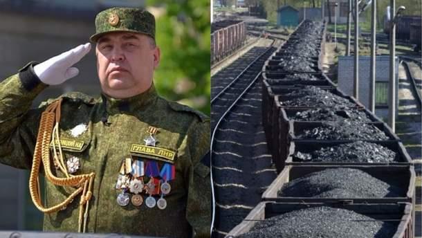Плотницкий получает деньги за поставки угля из ОРДЛО в Польшу